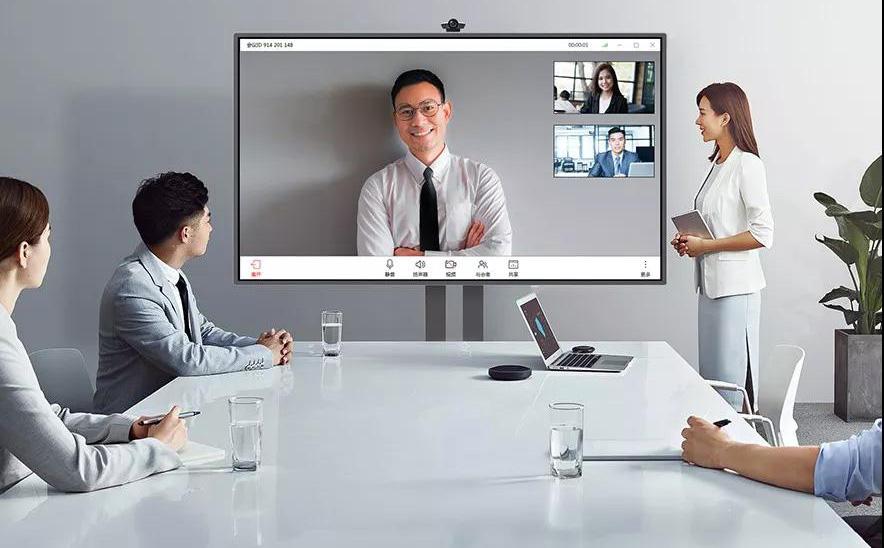 """华为视频会议让中国人民银行(菏泽市中心支行)轻松无""""界"""